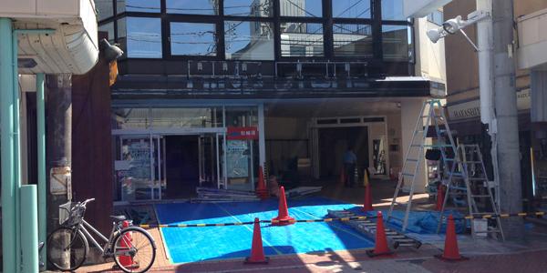 キングストア跡地、新スズキヤは駅前店と違った店作りに