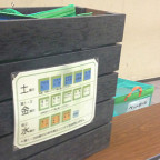 葉山町:戸別ゴミ収集/資源ステーション