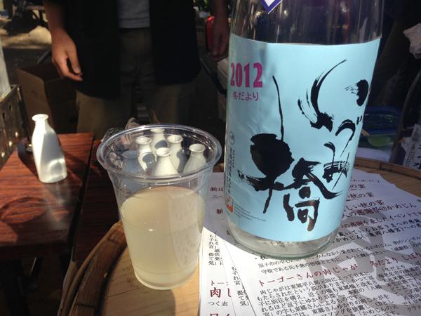 いづみ橋新酒の冷とボトル